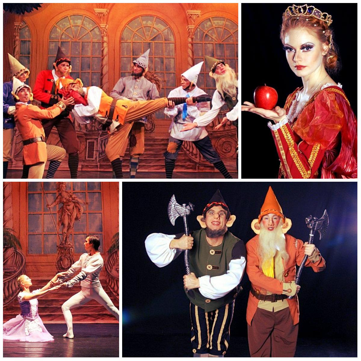«Белоснежка и 7 гномов» – русский балет – на Песах в Израиле!