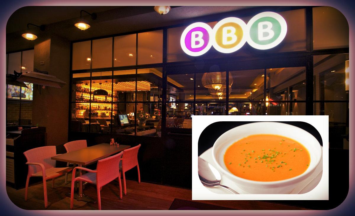 В «BBB» зимой станет теплее!