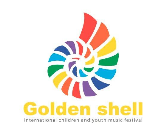 Международный фестиваль «Золотая ракушка».