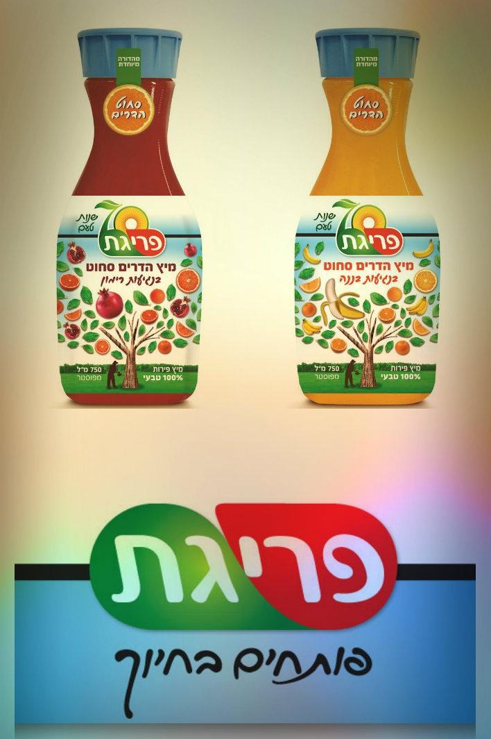 Новый сок в вашем холодильнике