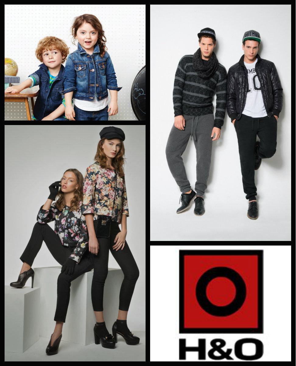 Обновляем гардероб в H&O: скидки 40%, 50% и 60%