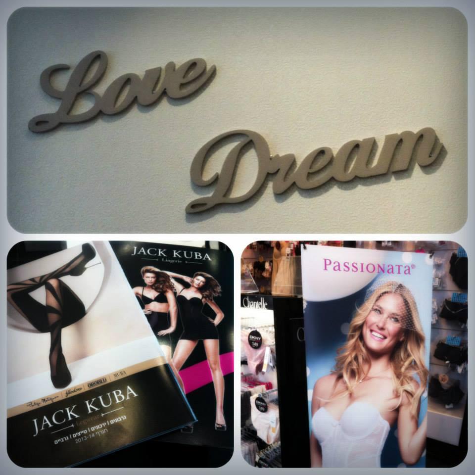 Позволь Себе Большее 4 love dream