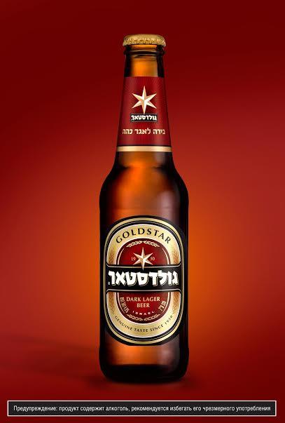 Умеете ли вы пить пиво?