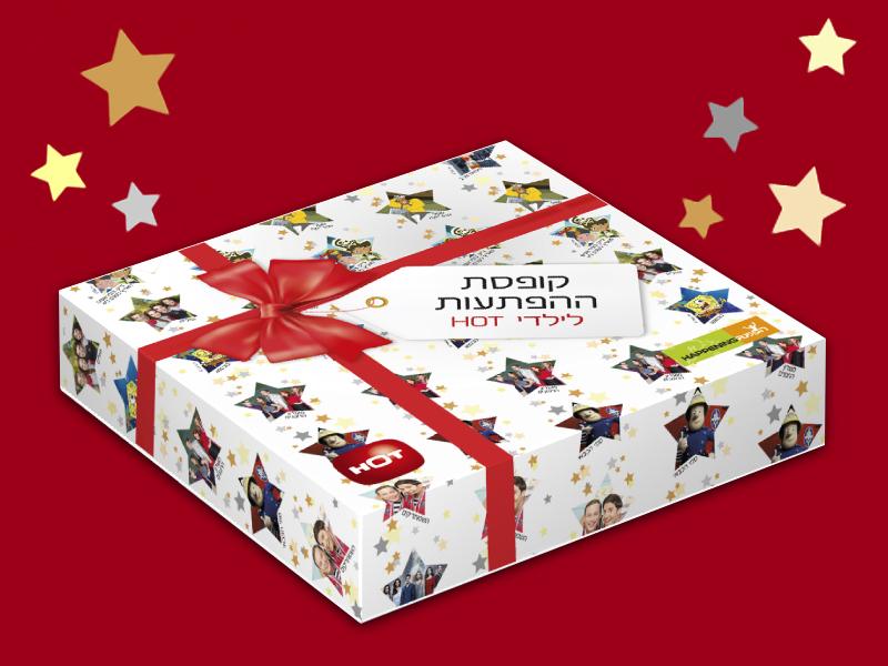 ХОТ дарит детям волшебную коробочку