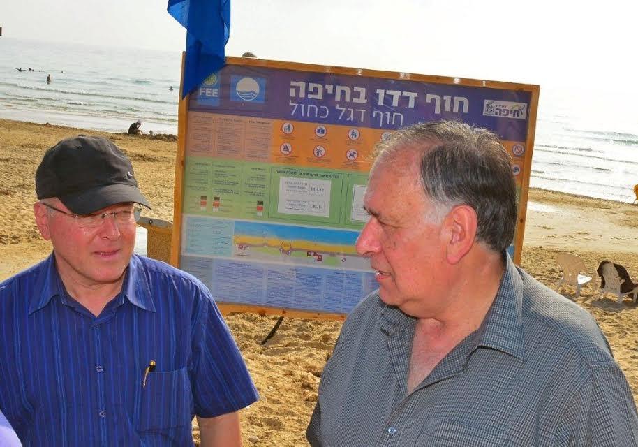 Синий флаг над хайфским пляжем «Хоф Дадо»