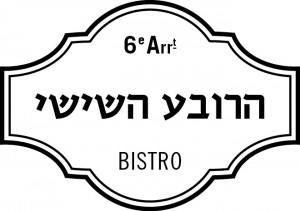 а-Рова а-Шиши logo