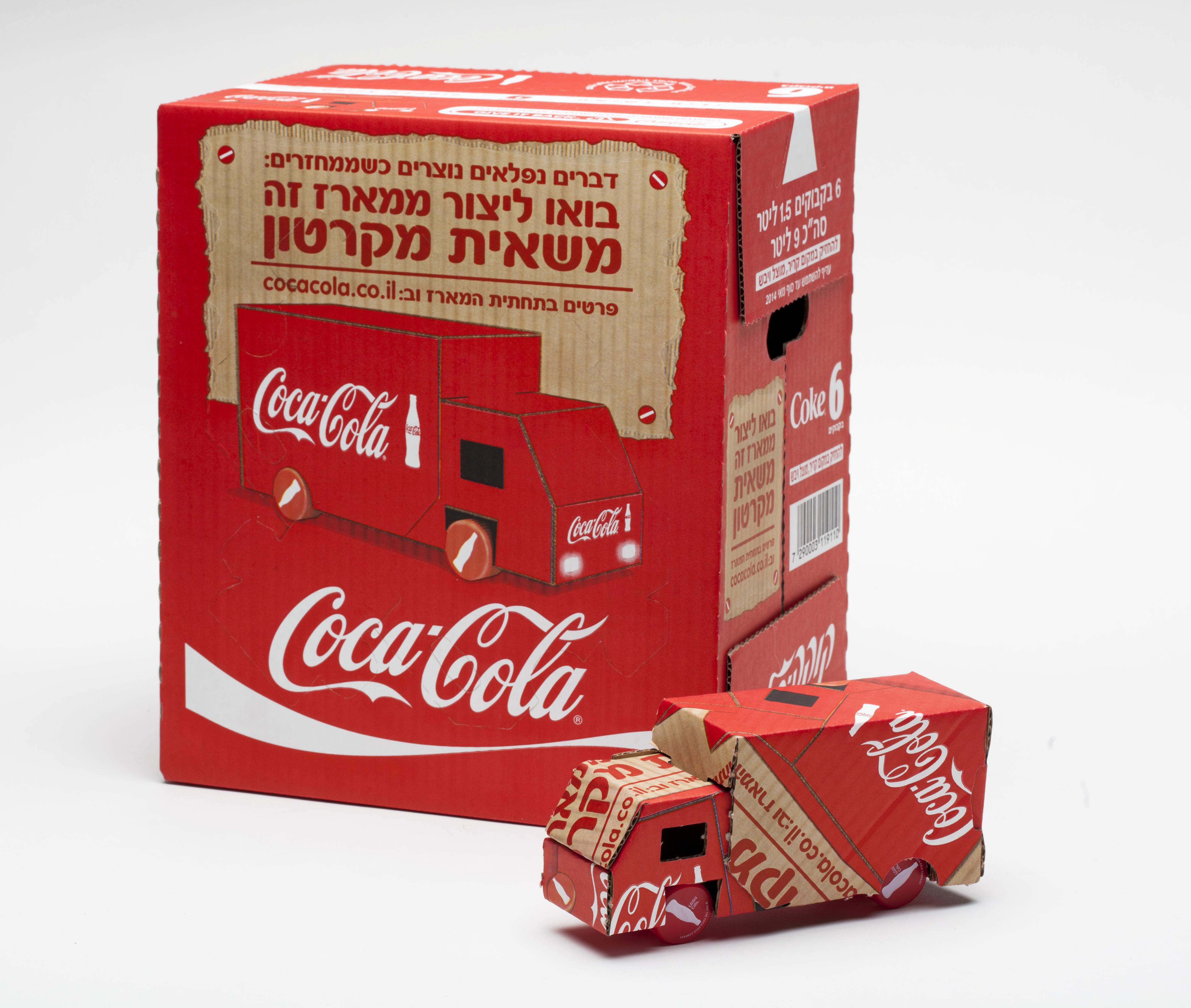 Coca-cola продолжает проект по утилизации