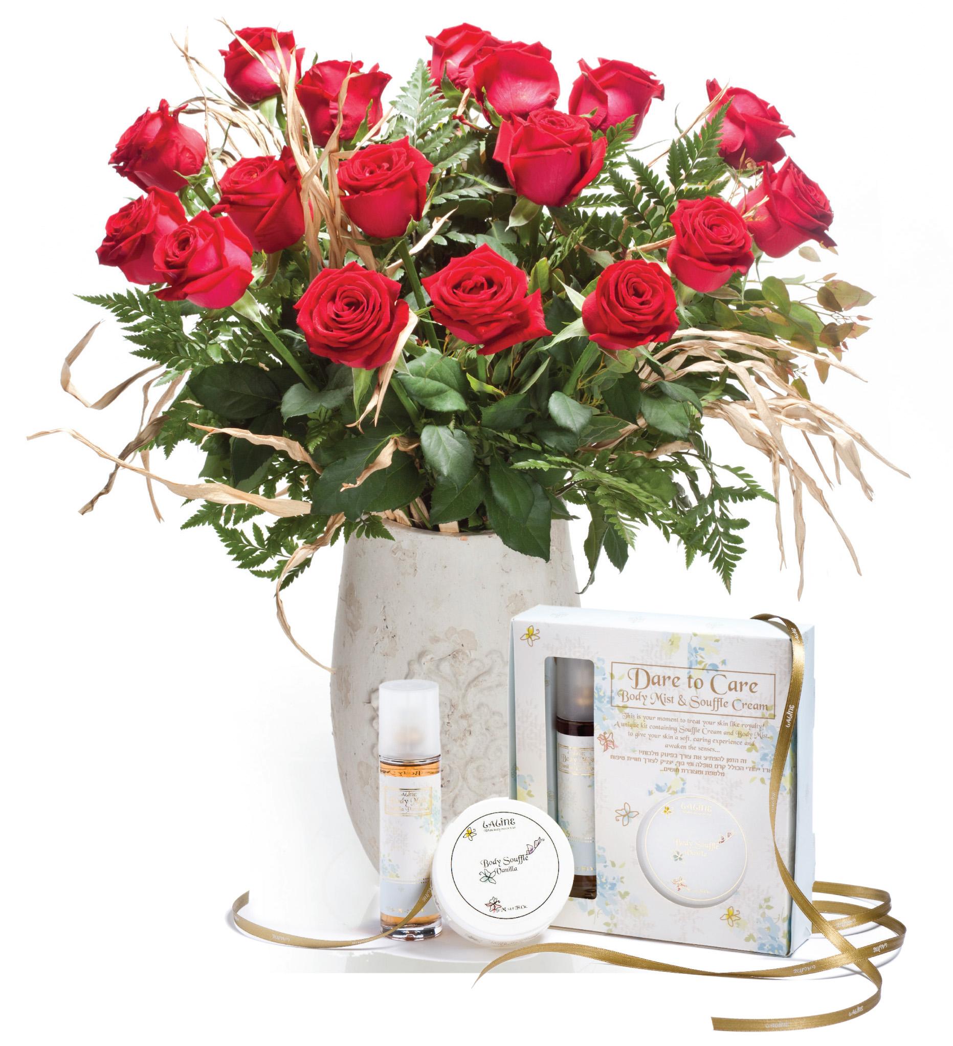 Идеальный подарок в День любви