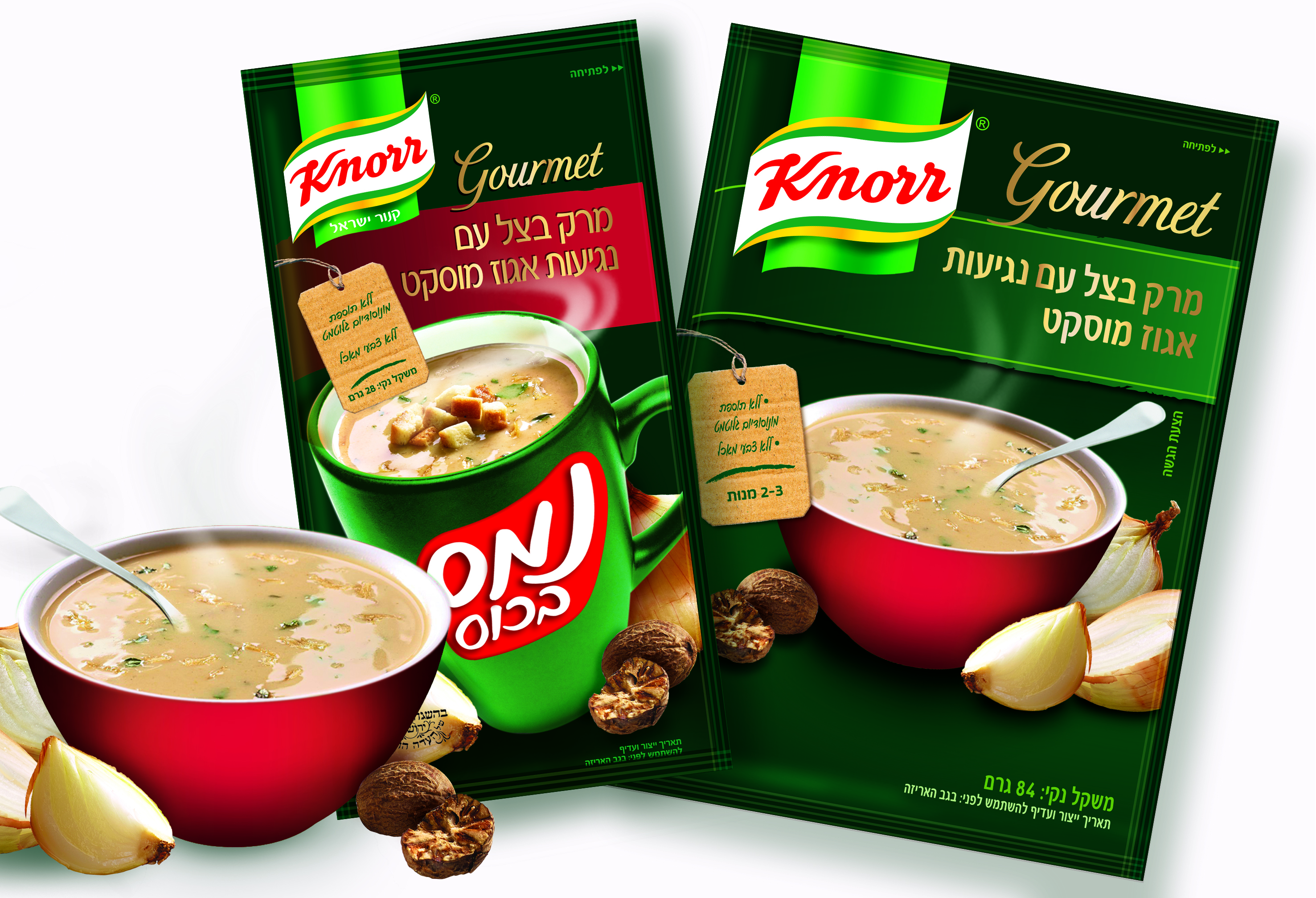 """""""Knorr"""" представляет новый вкус в серии супов-гурме"""