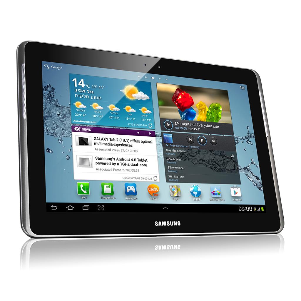 Хотите получить планшет Samsung Galaxy Tab 2 в подарок?