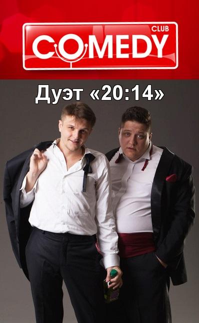 Резиденты Comedy Club Moscow в Израиле!!!