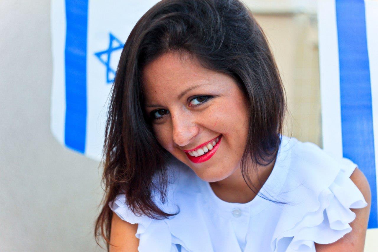 «100 дней в Израиле»
