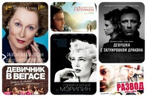 100 films Oscar