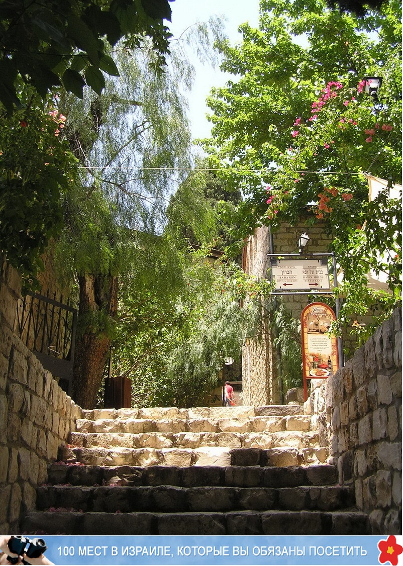 «100 мест в Израиле, которые вы обязаны посетить»