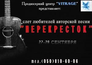 1006053_615166141848427_1021625683_n