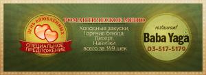 10983339_912631545433867_5933352618474412806_n