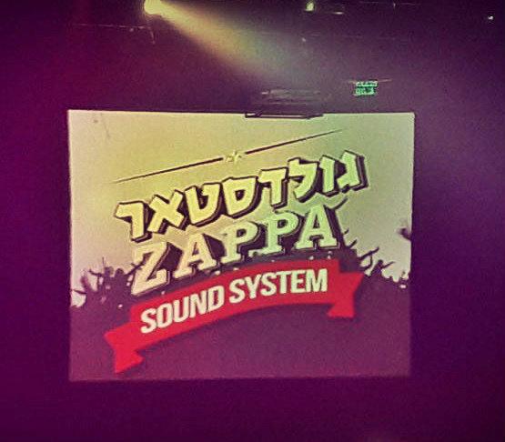 "О фестивале ""Goldstar Zappa Sound System"""