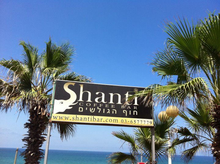 «Shanti»