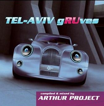 ARTHUR PROJECT-Сборник «Tel Aviv gRUves»