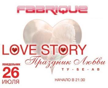 LOVE STORY Праздник Любви  Ту-бе-Ав