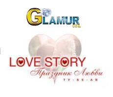 Ту-бе-Ав  хороший день для LOVE STORY