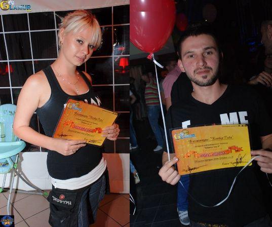 Клабер года 2009 : Арик Ашепа & Рита Костромина