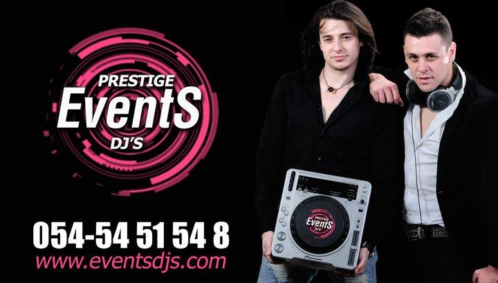 «Prestige Events Djs»
