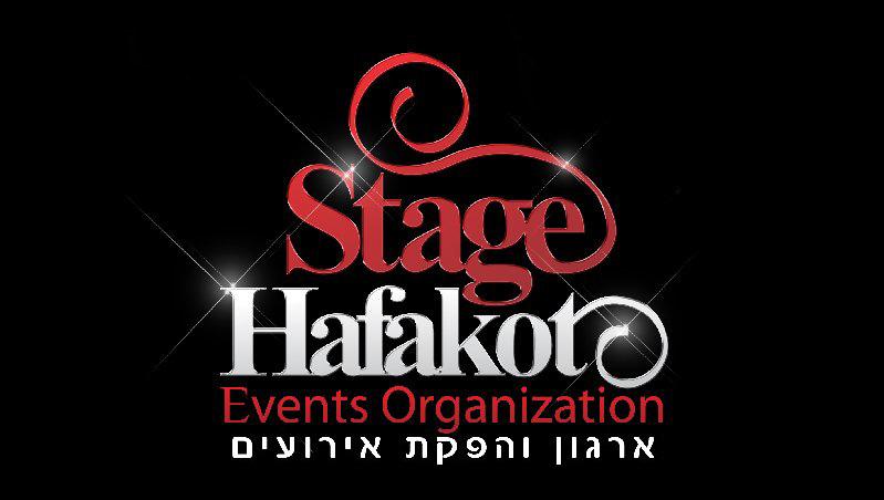 «Stage Hafakot»