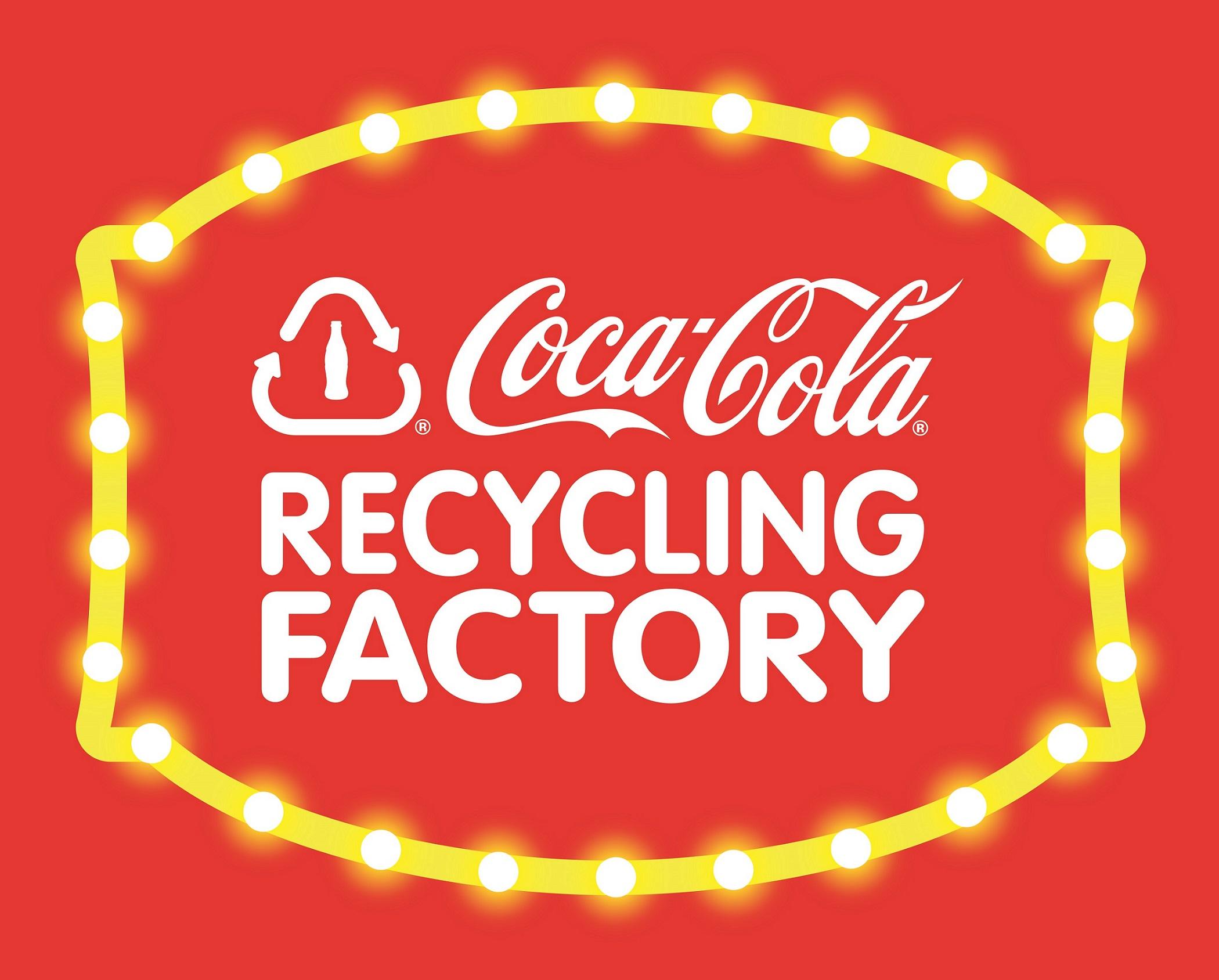Coca-Cola: самое большое событие праздника Песах возвращается