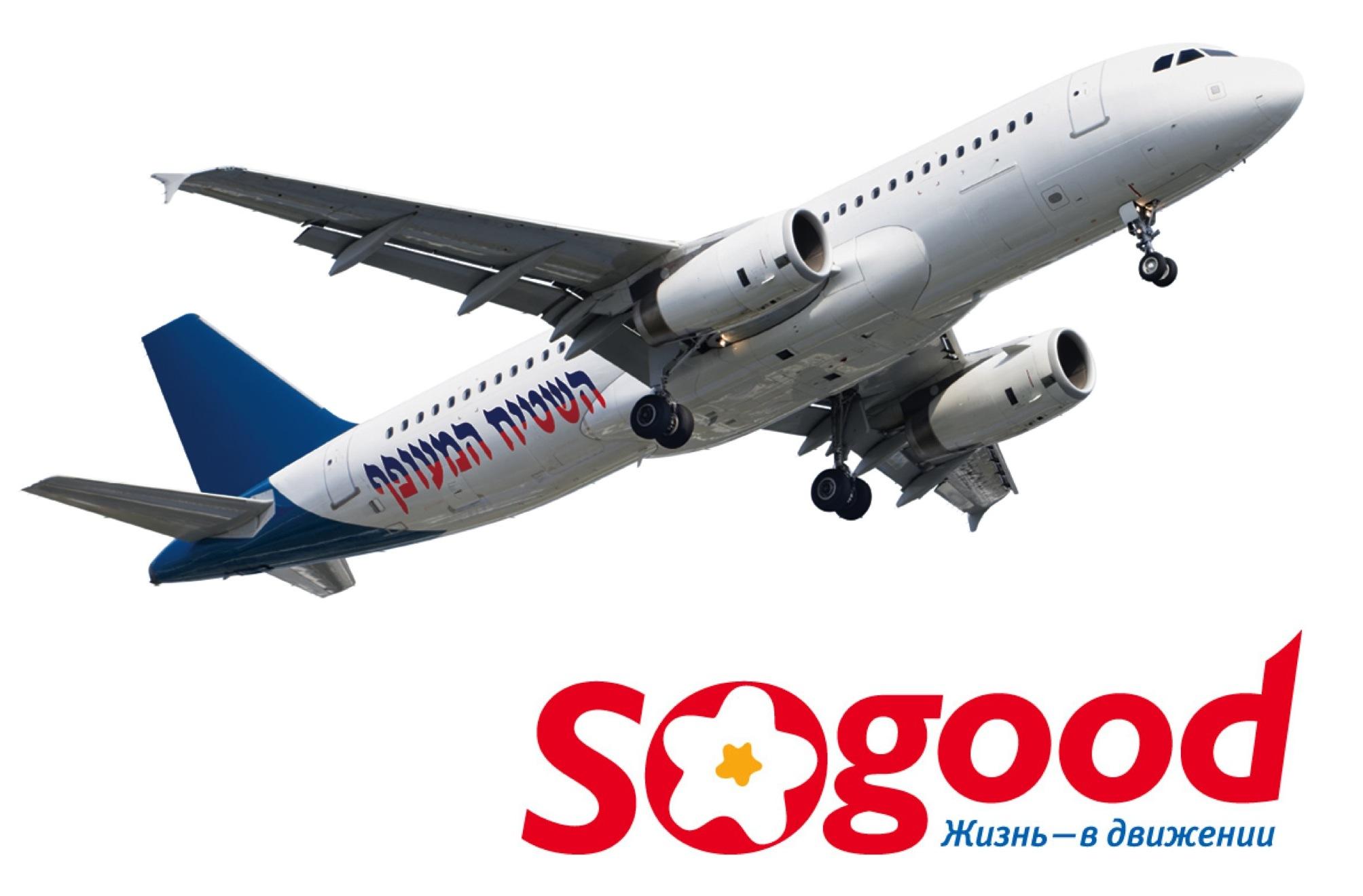 Sonol расширяет границы путешествий за пределы Израиля
