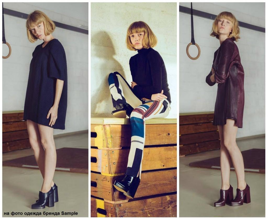 одежда бренда SAMPLE