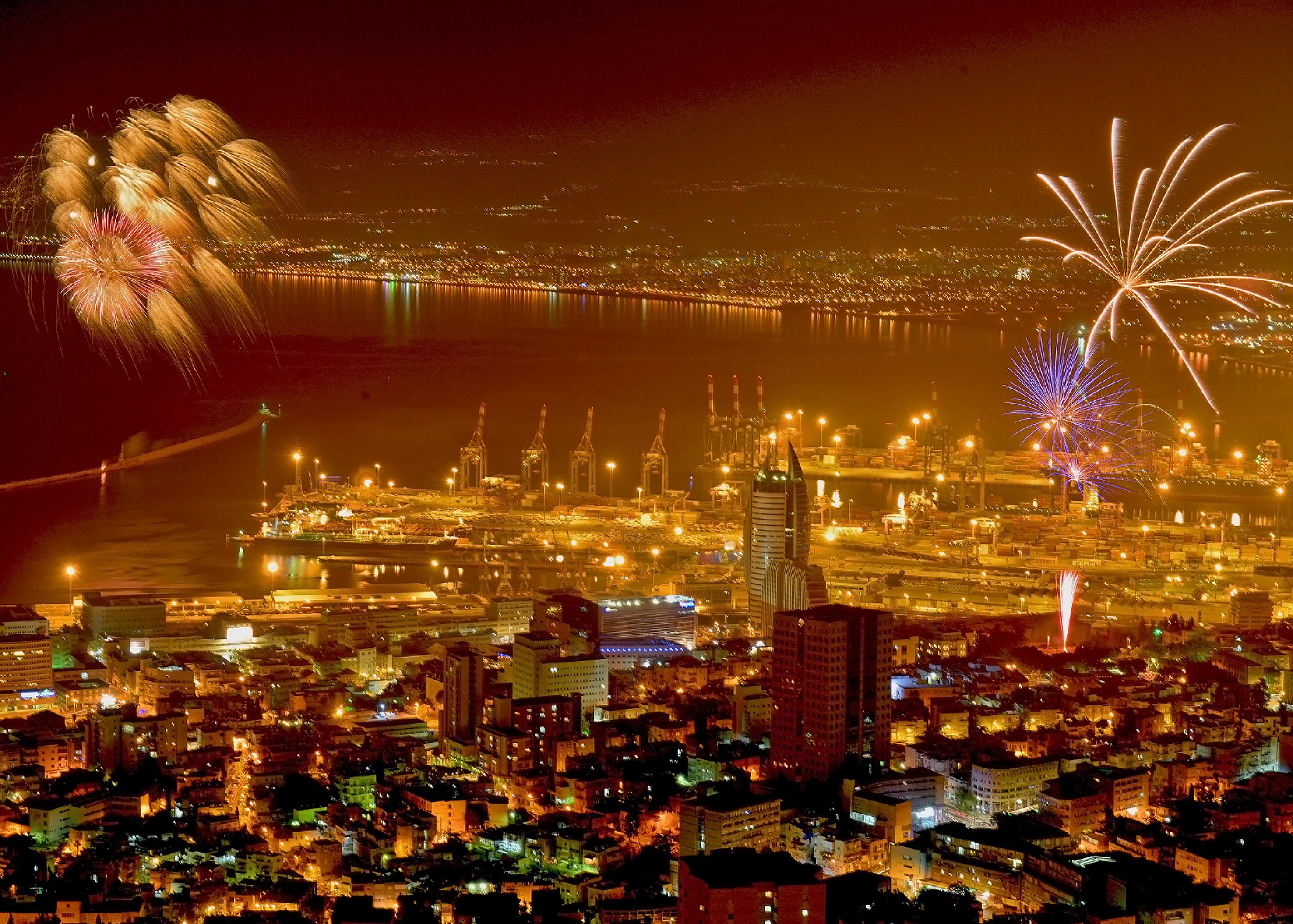 Хайфа: празднуем День Независимости!