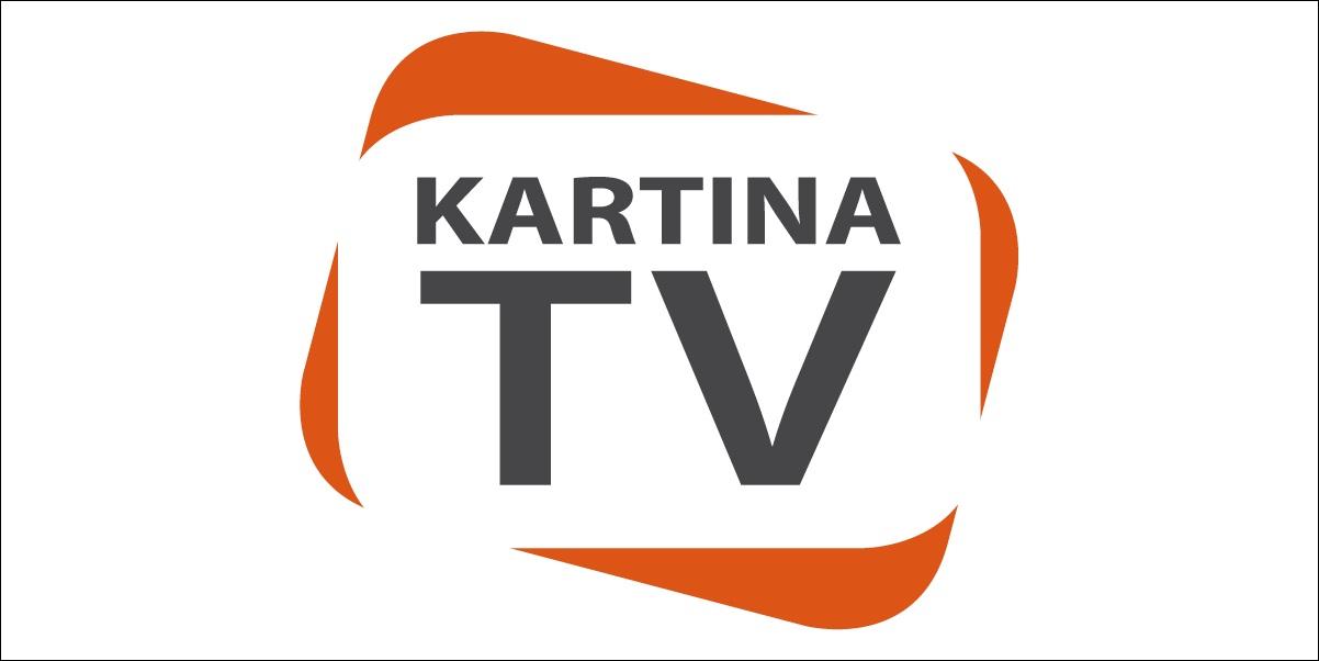 Весенний подарок от KartinaTV