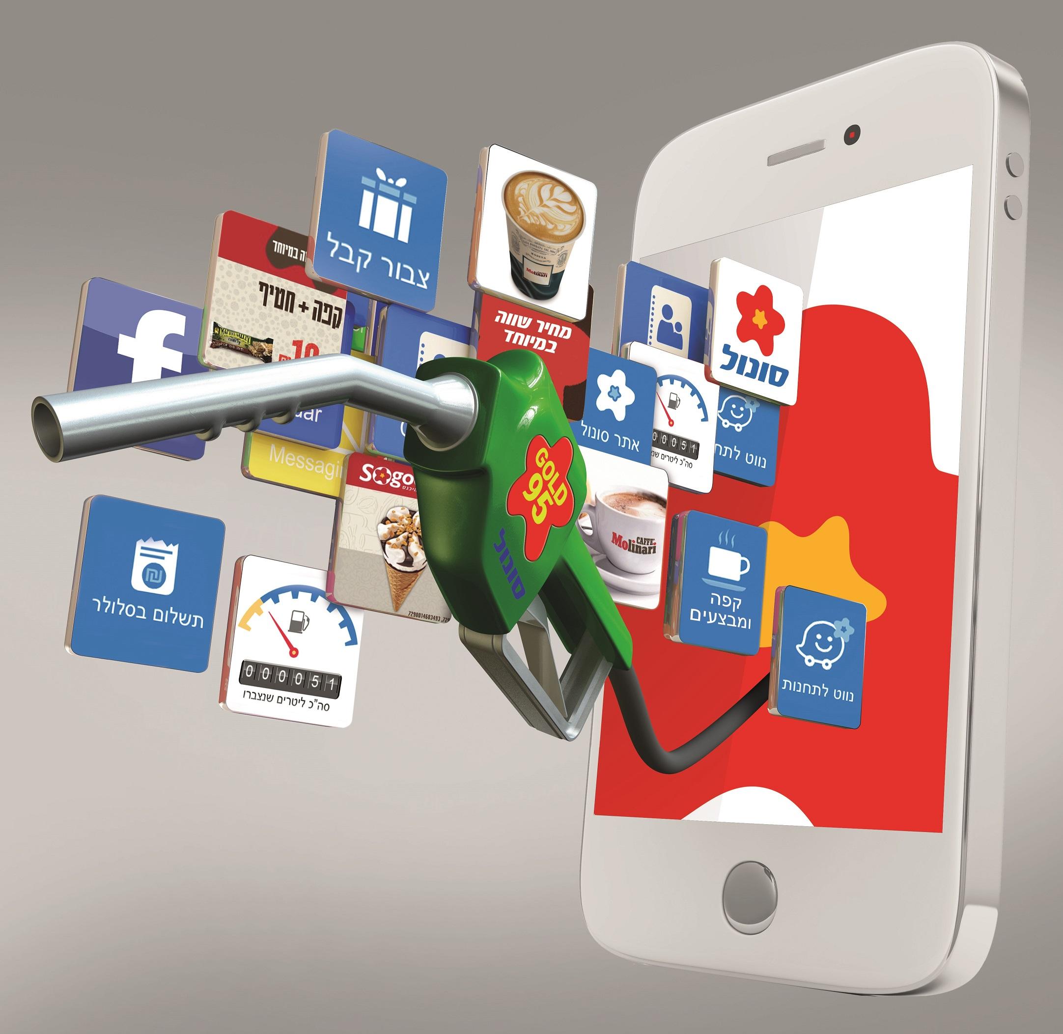 С песней по жизни: Sonol рекомендует лучшие музыкальные приложения для смартфонов