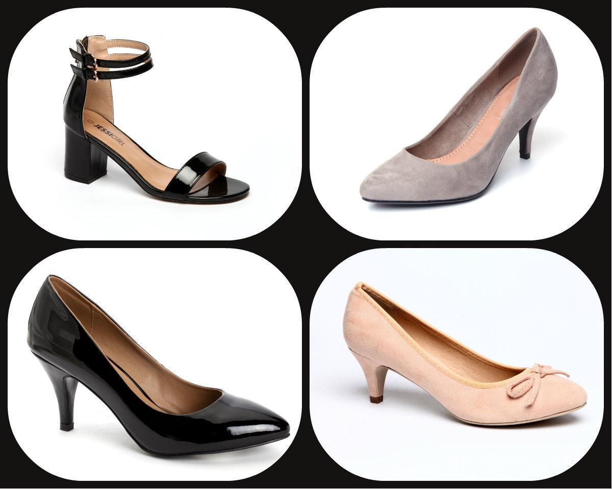 Модная обувь на выпускной в «Gali»
