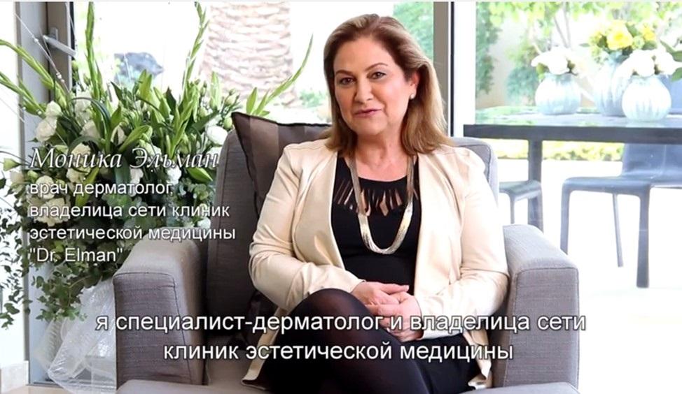 Реактивная процедура красоты JetPeel — новое ВИДЕО на русском языке от д-раЭльман
