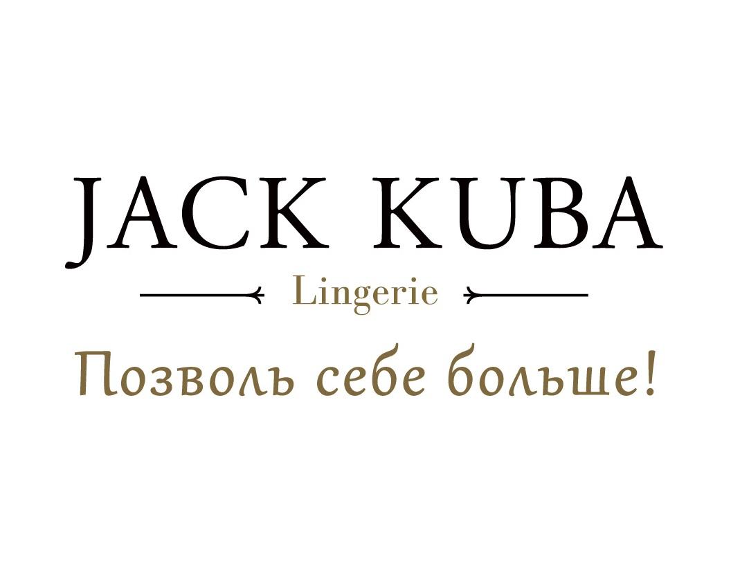 Первый бутик outlet сети Jack Kuba открылся в Хайфе