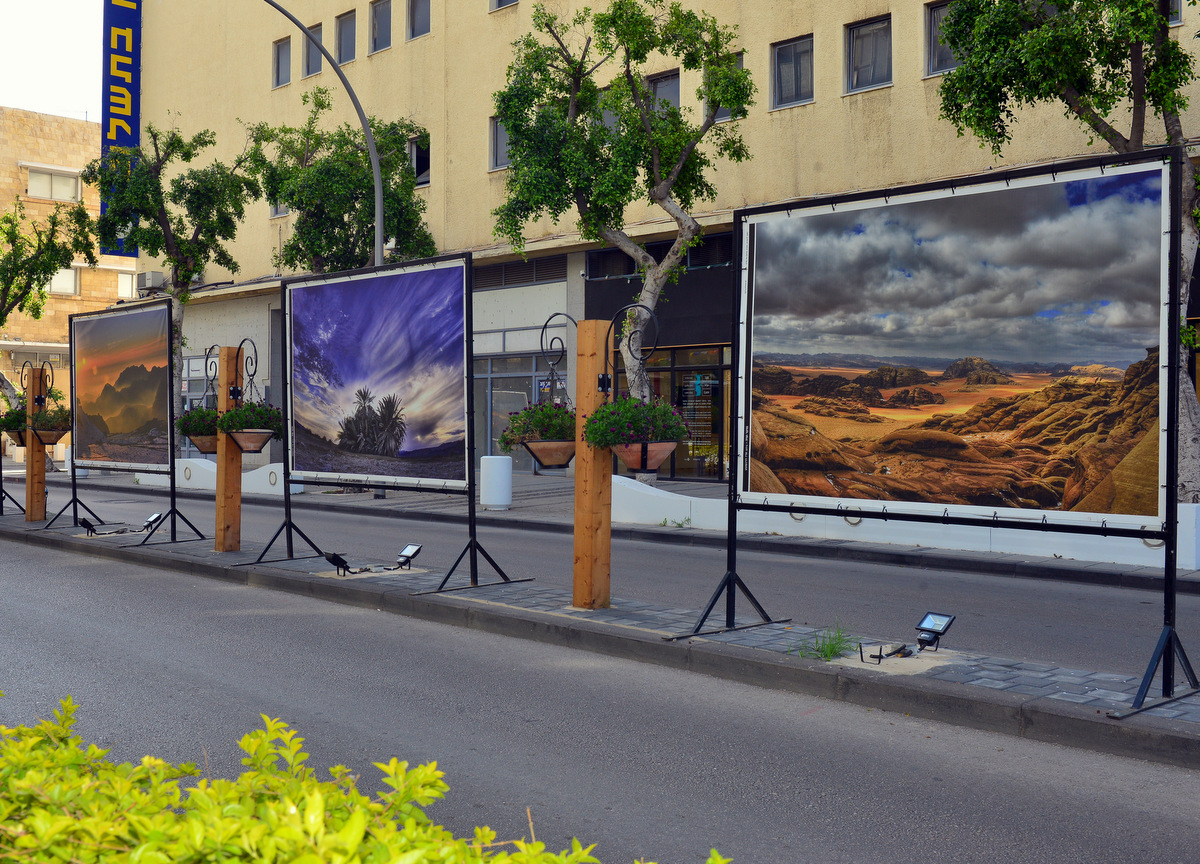 Хайфа: пустыня на улице Шаар-Пальмер