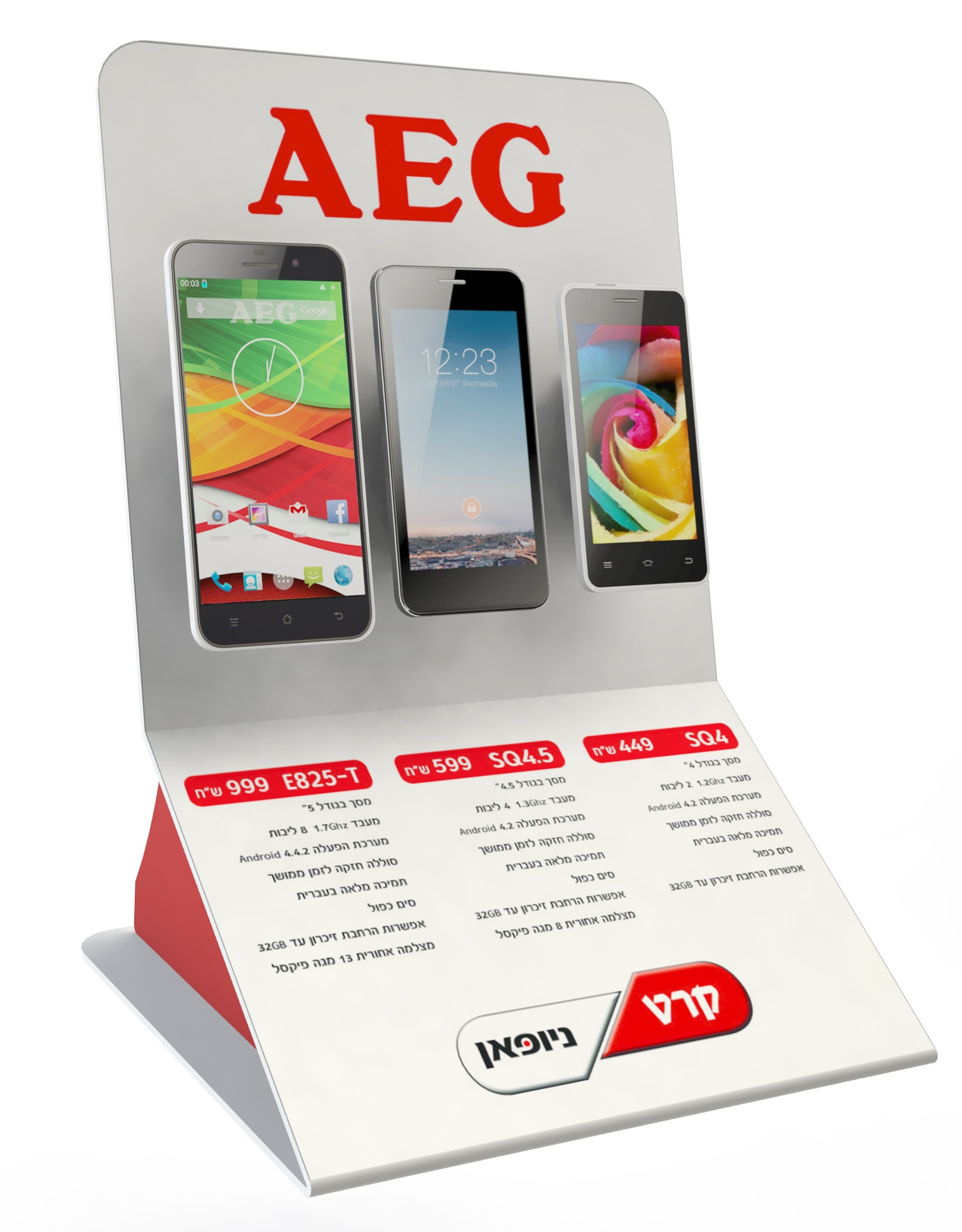 Новые фирменные смартфоны по самым низким ценам в магазинах при заправках Sonol