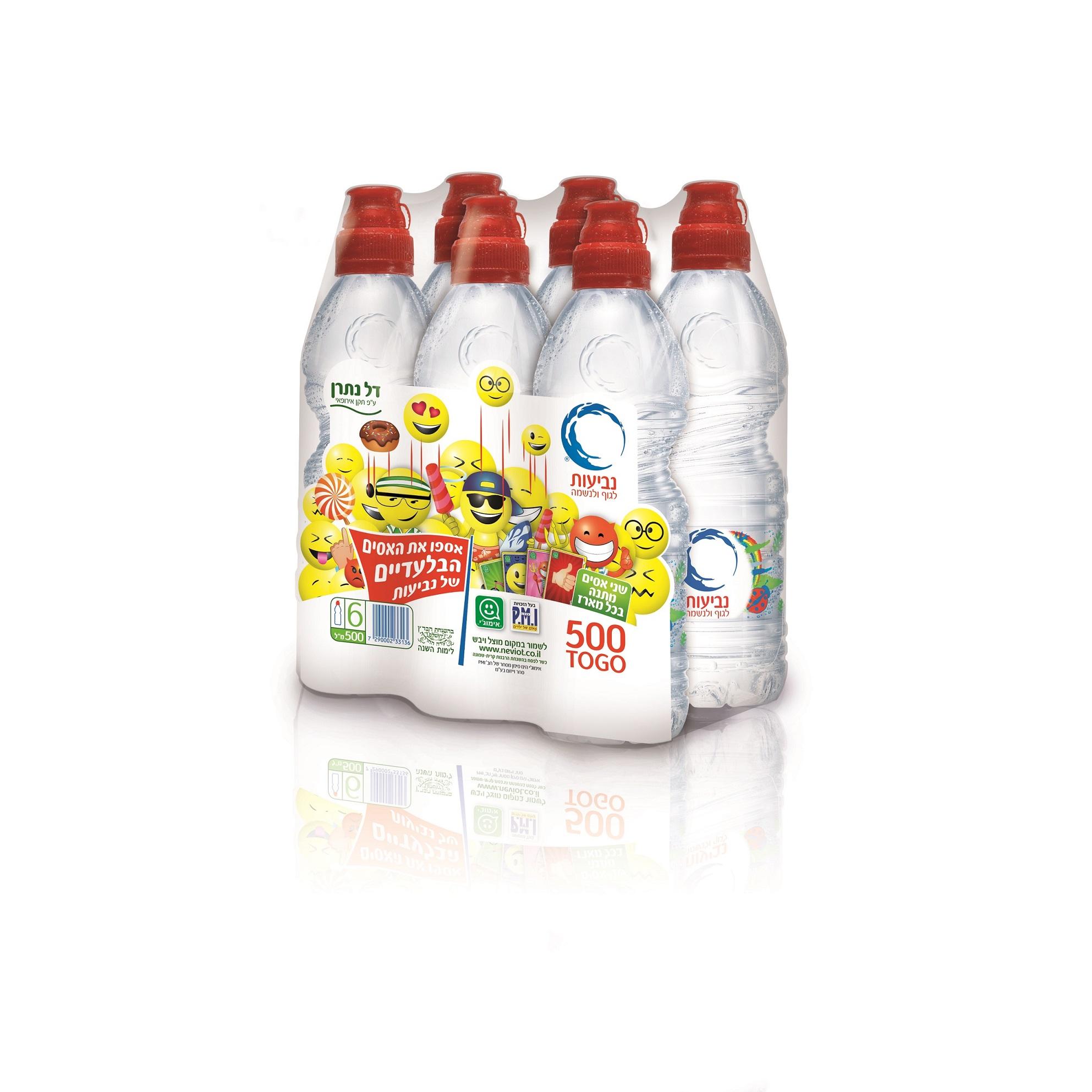 """""""Невиот"""" представляет TOGO: упаковку из шести бутылок воды с двумя смайликами"""