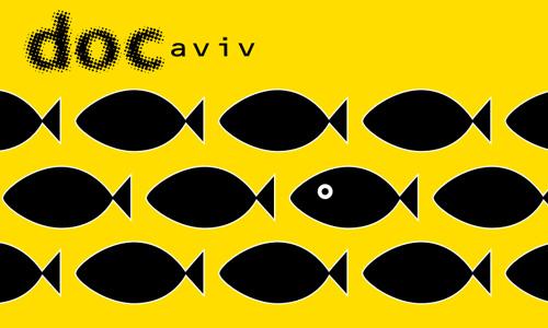 """Компания yes приглашает на фестиваль """"Док-Авив"""" 2015"""