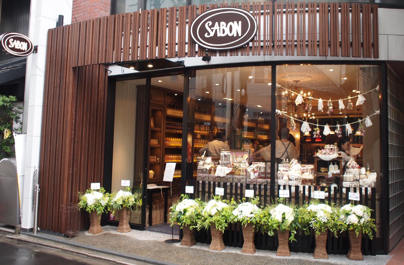 Остановись, мгновение: искусство Sabon покоряет мир