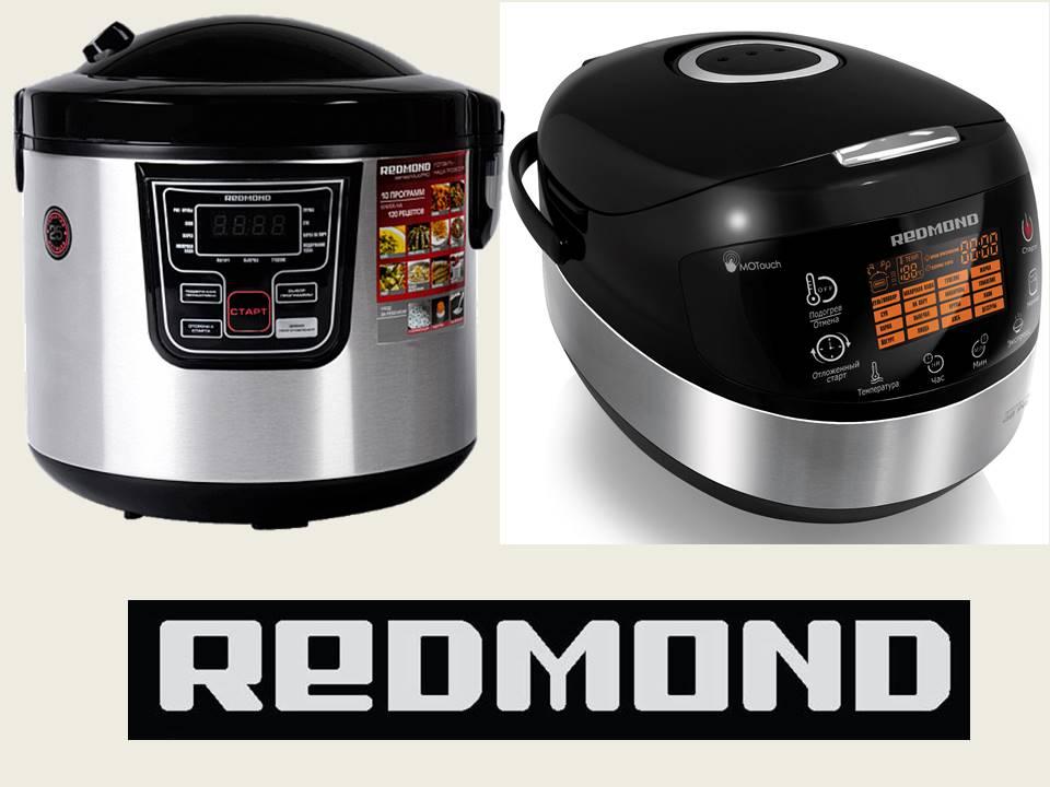 Redmond— скидка лета!