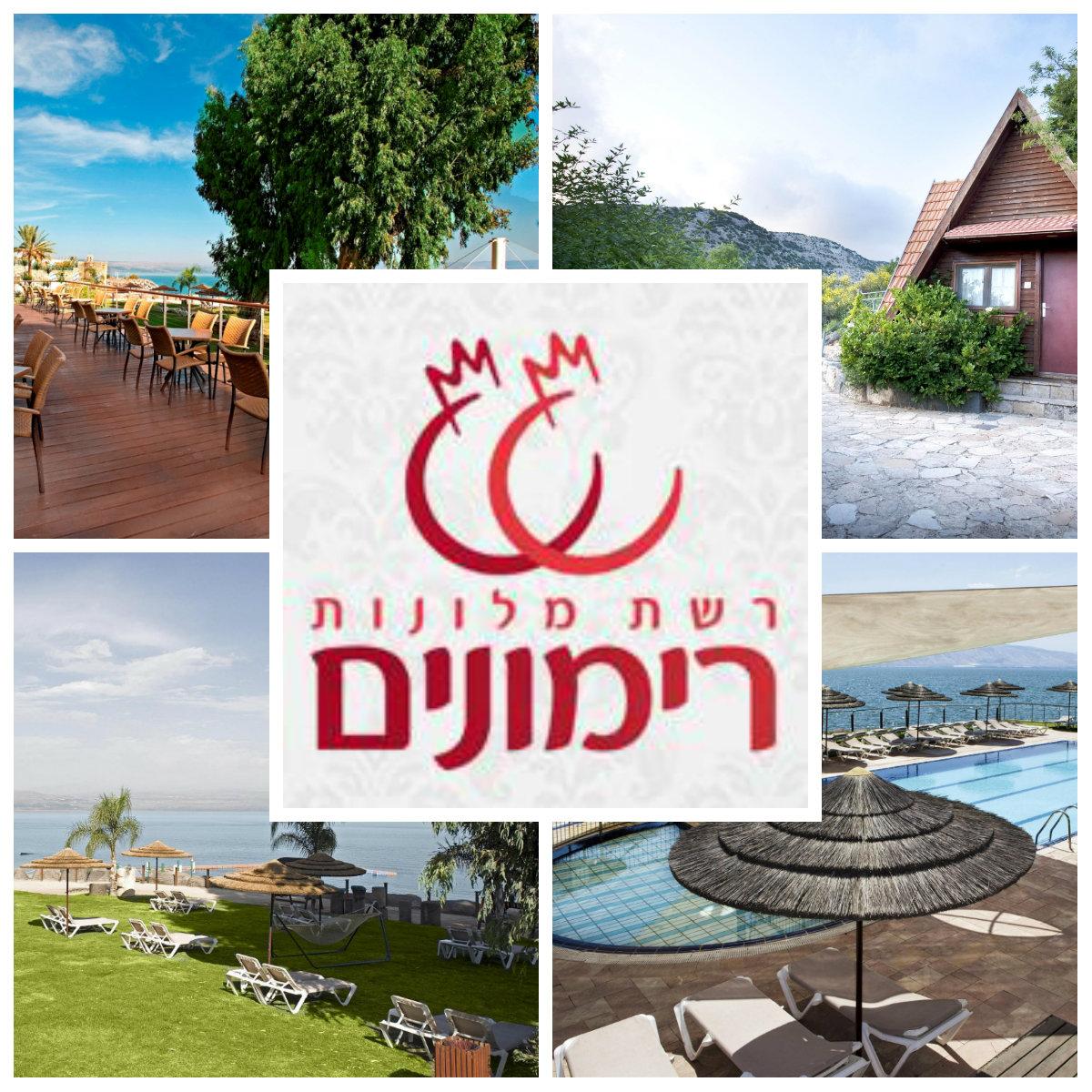 Международное признание гостиниц сети «Rimonim»