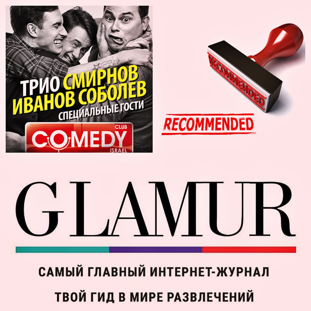 comedy glamur