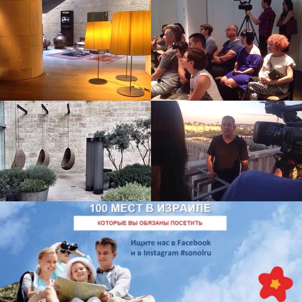 Летние путешествия по Израилю с компанией Sonol – удобно, вкусно, экономно