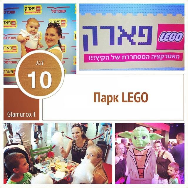 LEGO – значит «Играть хорошо»