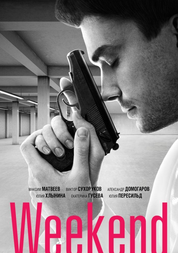 Станислав Говорухин продолжает снимать отличное кино