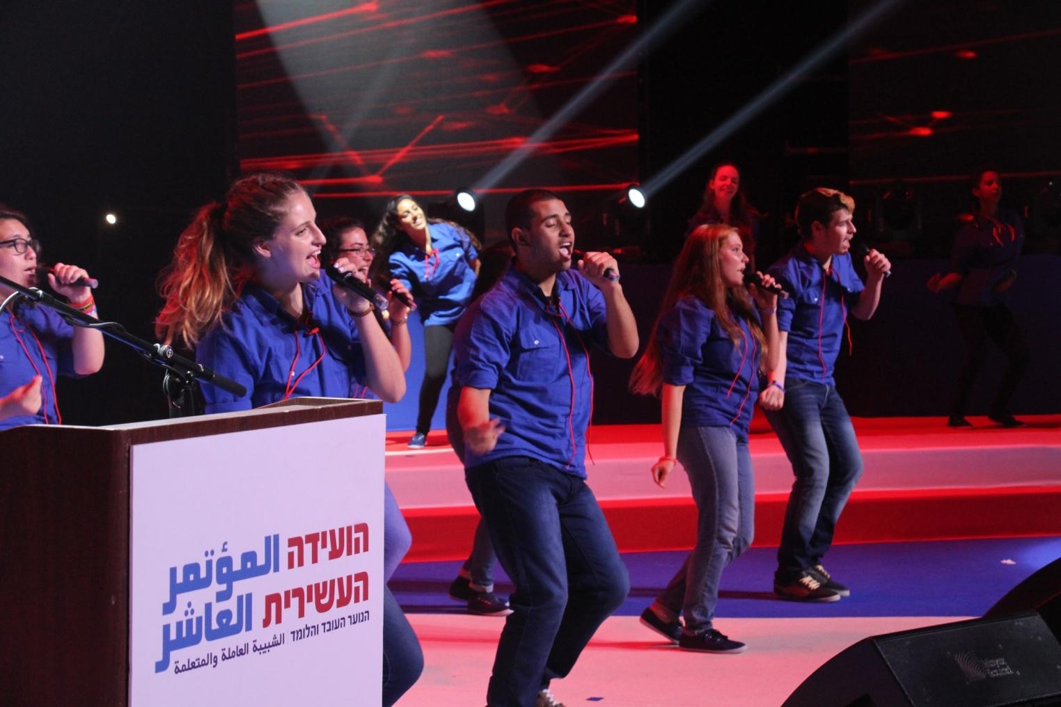 90 let aNoar aOved ve aLomed - conference - Haifa1