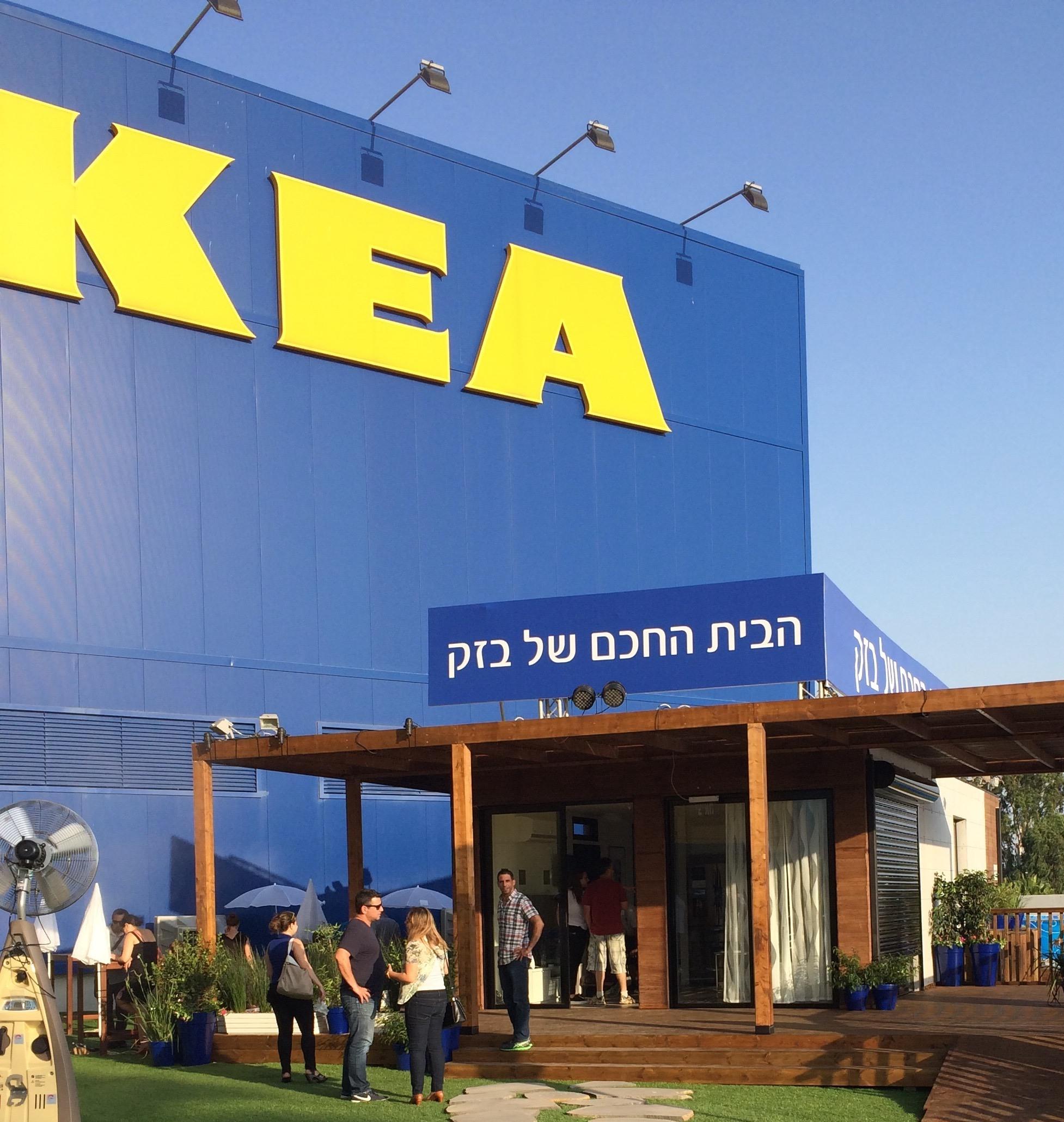 """Безек и Ikea впервые в Израиле представляют модель """"умного"""" и стильного дома"""